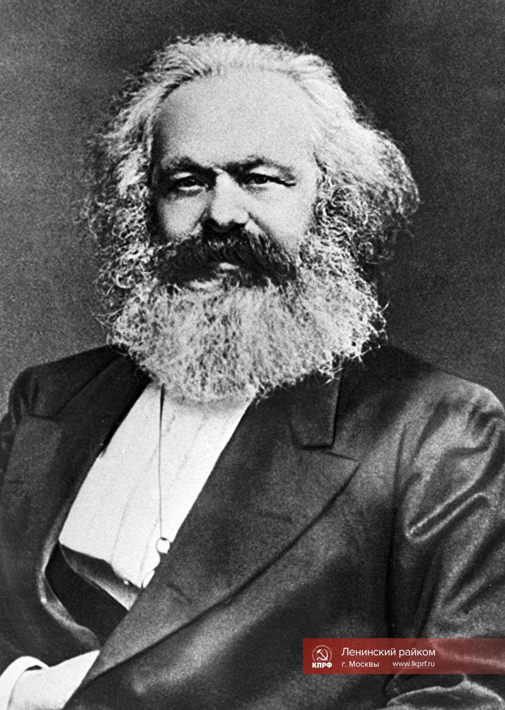 Маркс не употреблял в своих трудах понятие капитализм