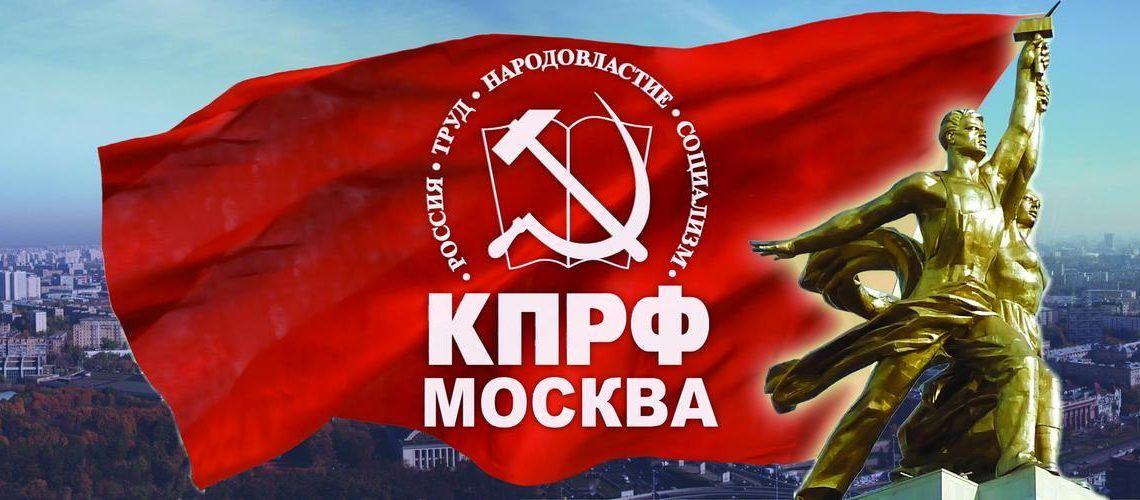 Медицинские книжки Москва Алтуфьевский северное бутово